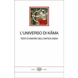 L'universo di Kama