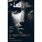 Giulio Guidorizzi - IL MITO GRECO - Vol. 2