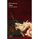 Kai Vogelsang - CINA